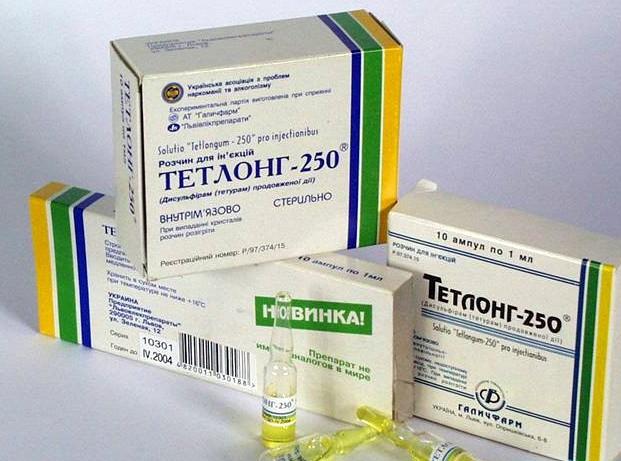 Методы лечения алкоголизма эспираль антидот беременность после алкоголизма
