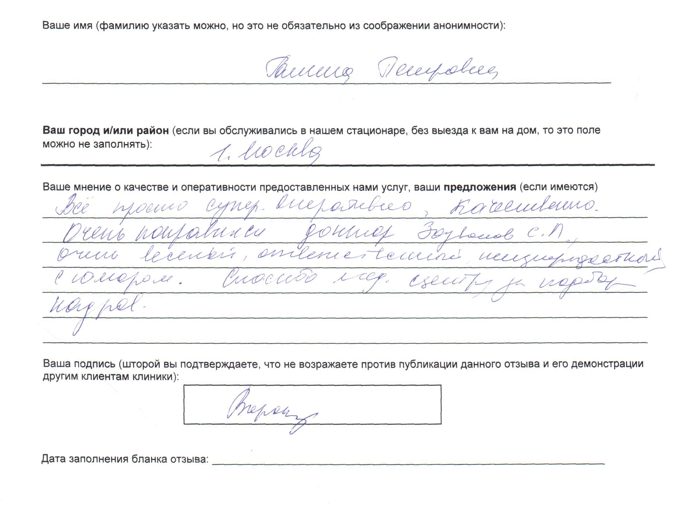 27 поликлиника красносельского района бассейн
